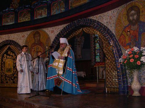 festiwal2008 020 inaugu01a2